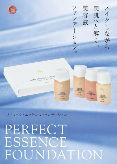 Perfect Essence Foundation